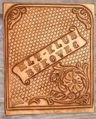 Výrobek: Originální kožený obal na knihy 3