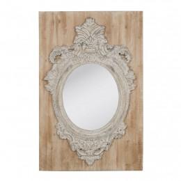 Obrázek výrobku: Velké zrcadlo ANTIQUE 90*10*140 cm - VINTAGE STYLE